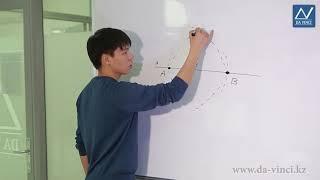 7 класс, 23 урок, Примеры задач на построение