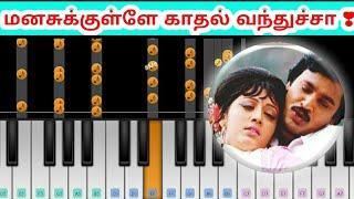 Manasukulle Dhagam Vanthucha - Autograph Song Bgm Piano Music Video   Perfect Piano Tamil