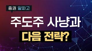 [김종철 원포인트레슨]…