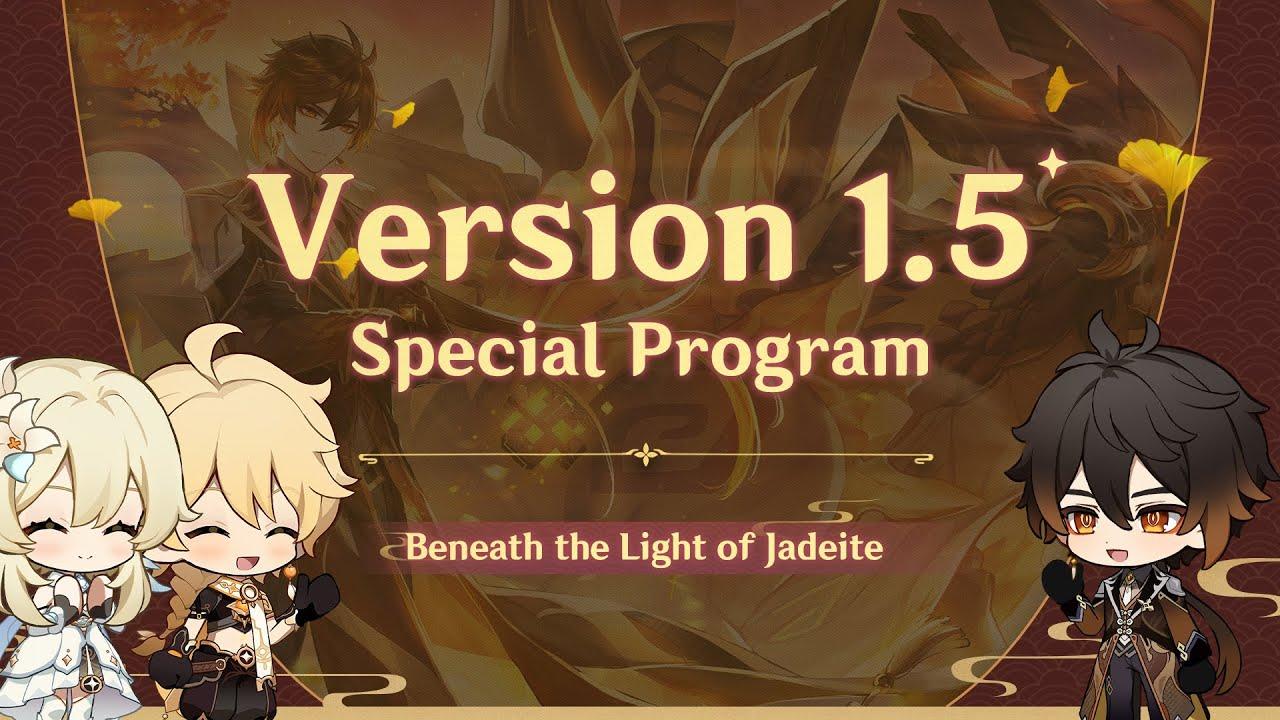 Download Version 1.5 Special Program|Genshin Impact