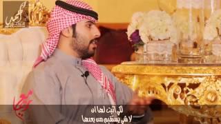 كلها ساعه وبنشوفك عروس - احمد الردعان ( ليلة زفاف )