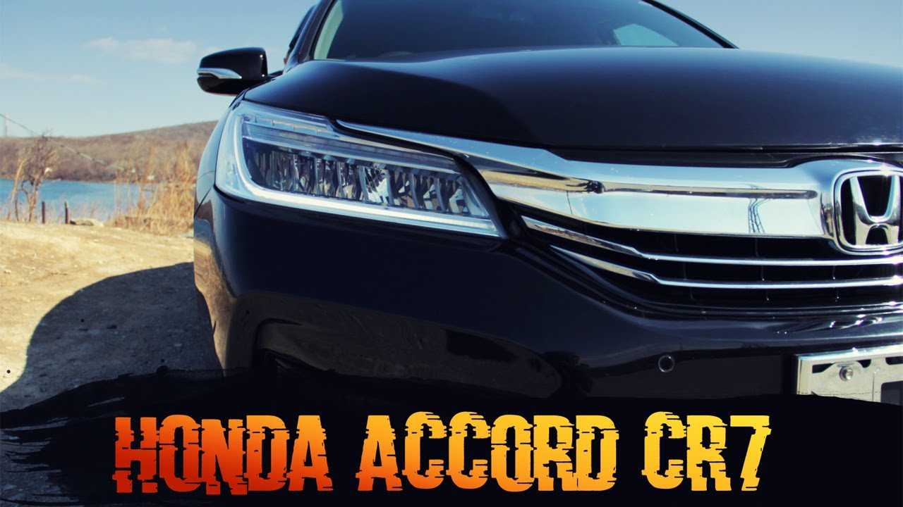 Что в 2020 может быть лучше Camry или Crown? Только новый Honda Accord CR7