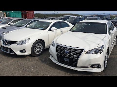 Авторынок ждёт Дефолт? ЦЕНЫ Рухнут? Зеленый угол за Авто Японии Авторынок 2020 Хабаровск Владивосток