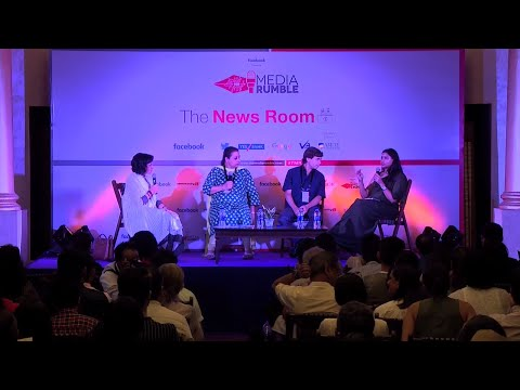 #MediaRumble: Pressures on Investigative Reporting in the 21st century.