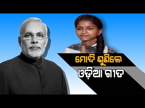 D Prakash Rao & His Students Share Their Experience of Meeting With PM Modi