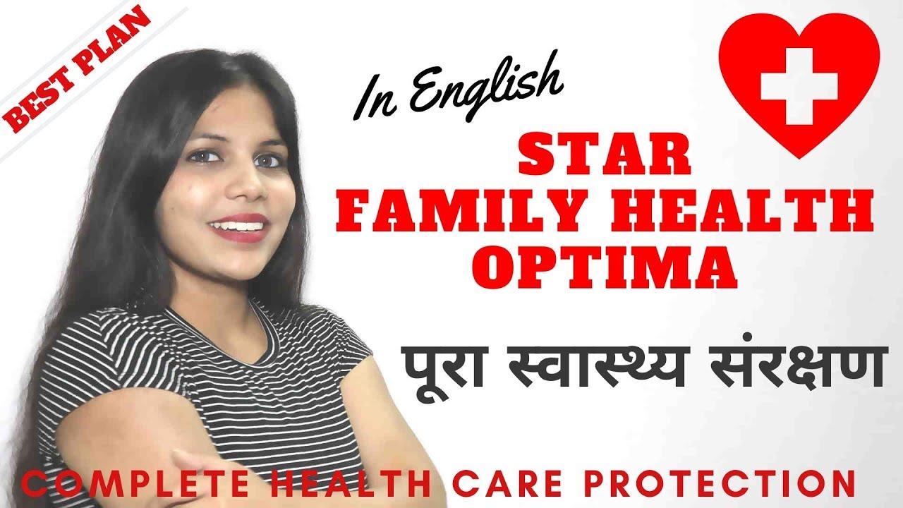 Star Family Health Optima Insurance Plan Details in ...
