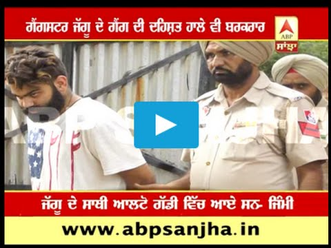 BREAKING NEWS: Gangster Jaggu sent to central jail