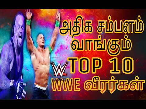 Top 10 Highest Paid WWE Wrestlers In Tamil thumbnail