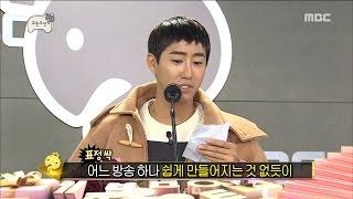 [Infinite Challenge] 무한도전 - Gwanghee collect winner's comments?! 20170107