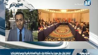 مراسلنا في لوزان: يدور حديث عن مبادرات لـ ديمستورا وأخرى لتركيا لمحاولة ايقاف قتل المدنيين في حلب