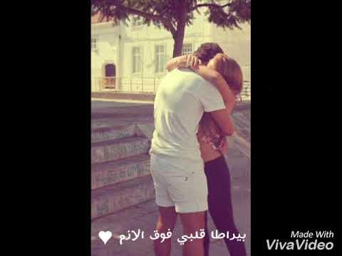 الشابة سعاد & الدكتور سماتي' هو عشقي ♥♥♥