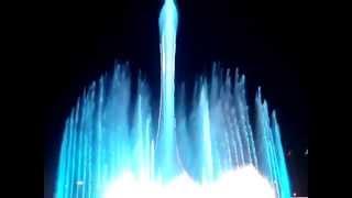 Сочи - Адлер - Олимпийский парк - Поющие фонтаны