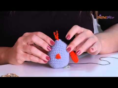 Πώς να πλέξετε κουκλάκια: Βήμα 4