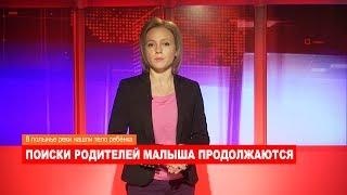 Ноябрьск. Происшествия от 20.11.2018 с Еленой Воротягиной