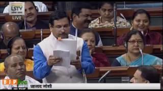 Shri Pralhad Joshi's speech during Motion of Thanks on President's Address, Lok Sabha: 06.02.2017