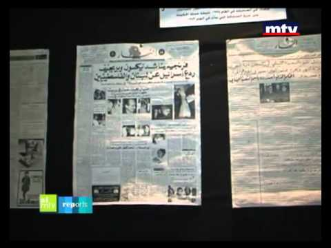 @ MTV Visits FREE - The Museum of Censorship - Share Beirut