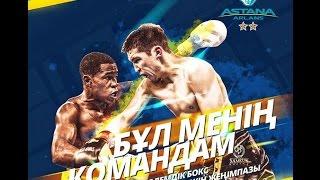 2016-04-02 Аслан Шымбергенов vs Махмуд Гаипов