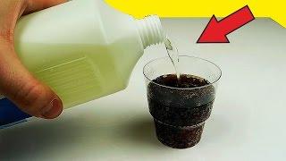 Что если налить отбеливатель в Колу, Молоко, Сок? 🍷