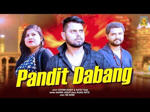 Pandit Dabang  Govind Pandit, Neha Tyagi  Latest Songs 2019  Haryanvi Songs  Trimurti