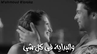 حالات واتس اول كل حاجة عمرو دياب