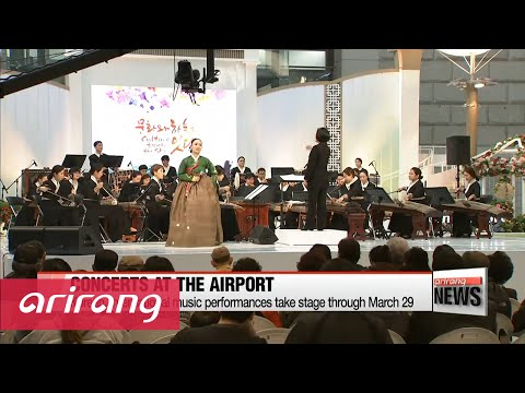 Incheon Int'l Airport offers music performances all year round