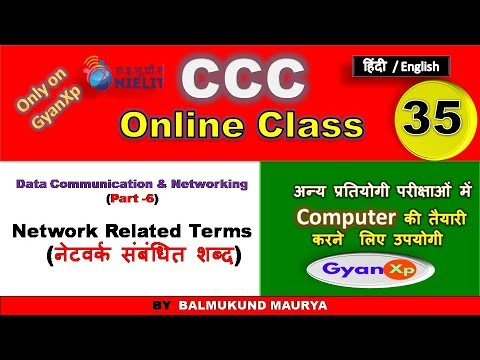 CCC Online Class 35 | CCC Complete Course in Hindi/English | O Level  IT Tools | GyanXp