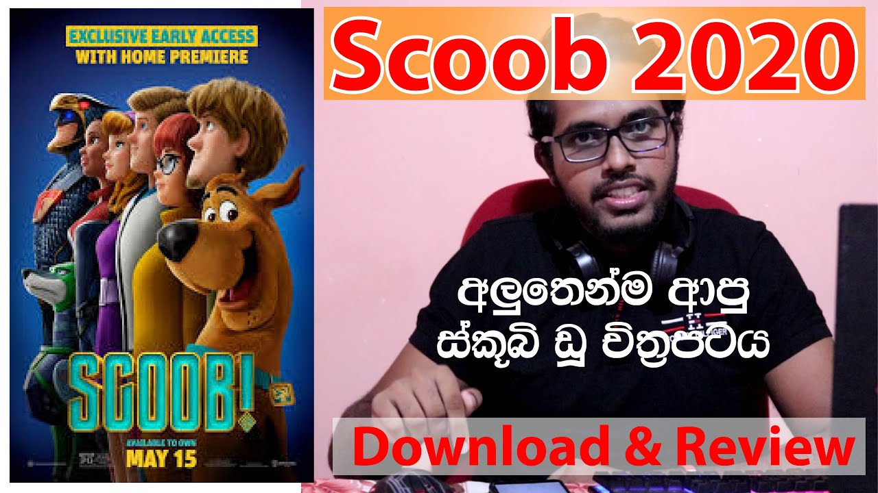 Scooby Doo 2020 Scoob 2020 Film Review No Spoil Youtube