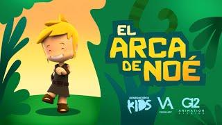 El Arca de Noé (Para niños - Canción Infantil) Pequeños Héroes