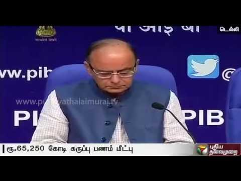 Rs 65250 crore declared under Income Tax amnesty scheme: Arun Jaitley
