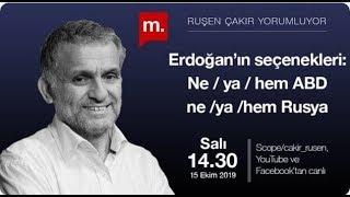 Erdoğan'ın seçenekleri: Ne /ya /hem ABD, ne /ya /hem Rusya