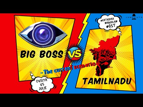 BIG BOSS Vs Tamilnadu - the current scenario