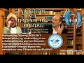 Greek Pulse Radio Stuttgart 2ο μέρος  με τον κ  Καλογερόπουλο απο το Ε ΣΥ  09 02 2017 (Eng Subs)