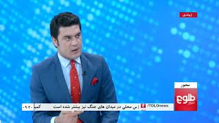 MEHWAR: Climate Change Threat Discussed