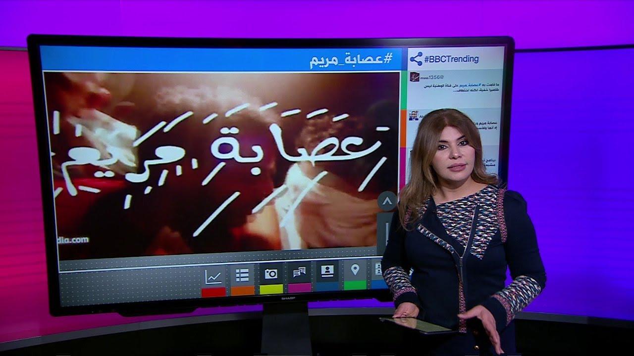 """""""عصابة مريم"""" برنامج مقالب يثير ضجة في موريتانيا"""