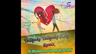 @@ no copy rights download link will be provided soon...... sound cloud ; - https://soundcloud.com/user-40425778/yellipoke-yellipoke-song-remix-by-dj...