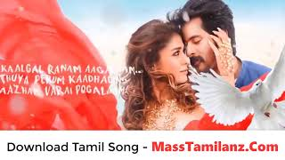 Iraiva Lyric Song - Velaikkaran Movie Songs | Anirudh, Jonita | Sivakarthikeyan, Nayanthara