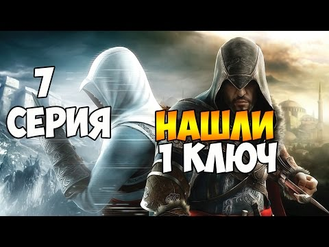 Assassin s Creed Chronicles Индия Assassin s Creed