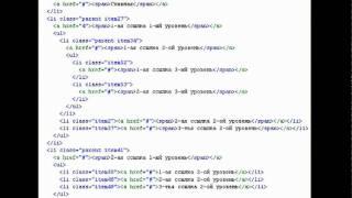 Видео книга «Уроки Joomla! 1.5.x»  Урок 06