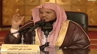 التفسير المفصل سورة الحاقةح1  الشيخ محمد بن علي الشنقيطي