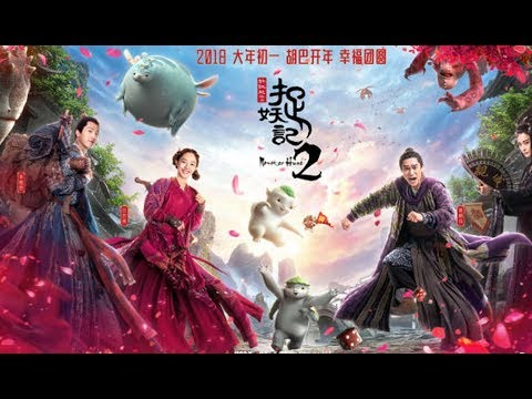 Monster Hunt 2 In Hindi | 10 minutes to 20 minutes | from YouTube · Duration:  10 minutes 1 seconds