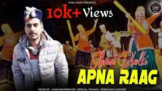 Apni Dholki Apna Raag   Aman Bharmouri   Vimal Music