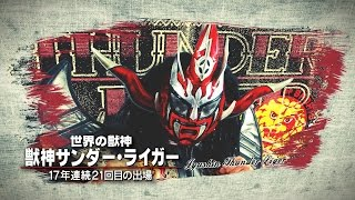 BEST OF THE SUPER Jr.24 PV