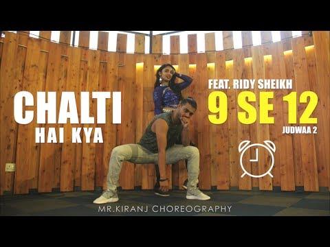 Chalti Hai Kya 9 Se 12 | Kiran J Ft. Ridy Sheikh | Judwaa 2