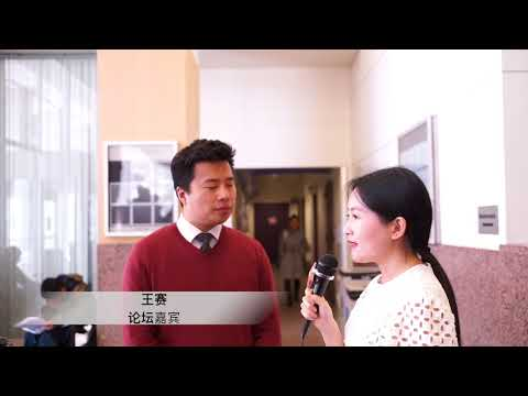 【中国展望论坛】现场报道 Columbia China Prospects Conference