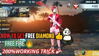 HOW TO GET FREE DIAMOND IN FREE FIRE || HOW TO GET FREE EMOTE IN FREE FIRE 100% REAL