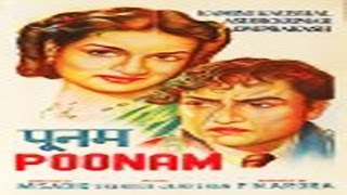 POONAM - Ashok Kumar, Kamini Kaushal