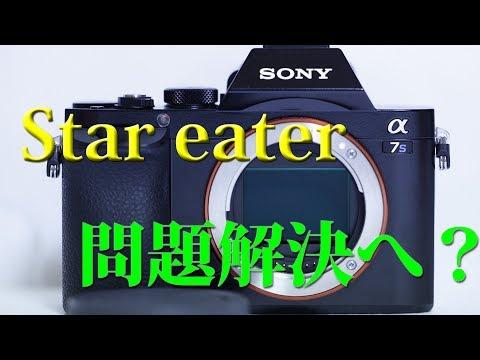 Baixar star eater - Download star eater   DL Músicas