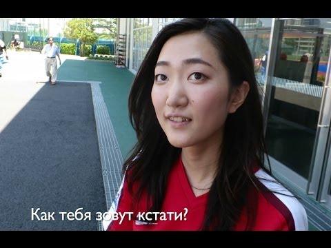 чернокожее студентки в россии познакомится