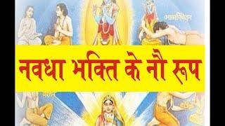 7. Day Katha Gaur Dass Ji 22 July 2017 (Dandi Swami Mandir)