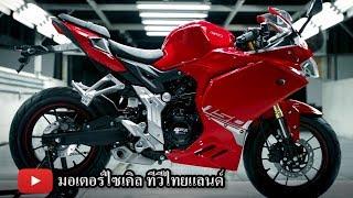 gpx-ถล่ม-time-2017-demon-150-gr-luxury-63,800-,-sport-edition-ทูโทน-64,500-ครั้งแรกในไทย